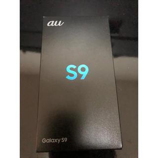 ギャラクシー(galaxxxy)の【新品未使用】au GALAXY S9 ブラック(2018年10月末購入)(スマートフォン本体)