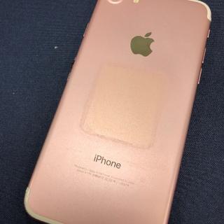 アイフォーン(iPhone)の【3009】iPhone7 256(スマートフォン本体)