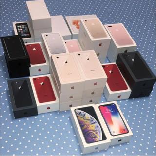 アップル(Apple)のiPhone7 iPhone8 外箱 31個(iPhoneケース)