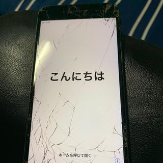 アイフォーン(iPhone)のiPhone7plus(スマートフォン本体)