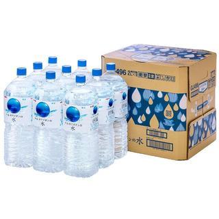キリン アルカリイオンの水 2L 9本(1箱)(ミネラルウォーター)