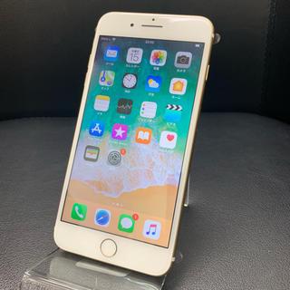 アイフォーン(iPhone)の★akane様専用新品 iPhone7Plus 256GB ゴールド docom(スマートフォン本体)