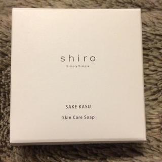 シロ(shiro)のshiro 酒かす石けん(洗顔料)