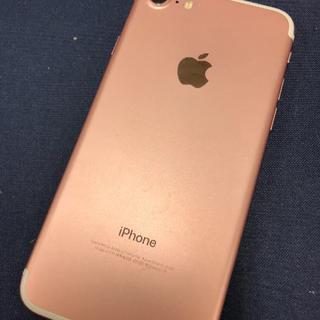 アイフォーン(iPhone)の【4694】iPhone7 128(スマートフォン本体)
