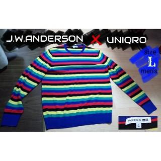 ジェイダブリューアンダーソン(J.W.ANDERSON)のユニクロ × JWANDERSON ニット Lサイズ(ニット/セーター)
