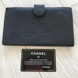 シャネル(CHANEL)のCHANEL★シャネル キャビアスキン 長財布 ブラック(財布)