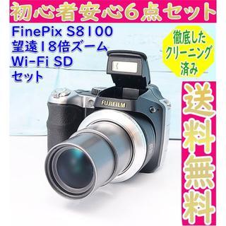 フジフイルム(富士フイルム)の望遠486mm★18倍ズームカメラ★スマホに転送★FinePix S8100(コンパクトデジタルカメラ)