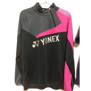 ヨネックス(YONEX)のヨネックス (ウェア)