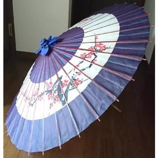 番傘+おまけ(小道具)
