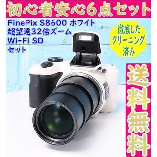フジフイルム(富士フイルム)の小さく使いやすい★超望遠32倍ズームカメラ FinePix S8600 ホワイト(コンパクトデジタルカメラ)