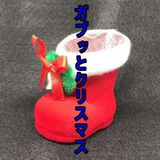 【幸せをもたらすクリスマス】お菓子入れ 赤【超目玉!】(小道具)