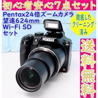 ペンタックス(PENTAX)の使い易くて小さい★望遠24倍ズーム★スマホに楽々転送★PENTAX X70(コンパクトデジタルカメラ)