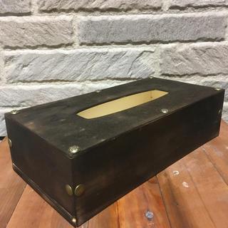 フランフラン(Francfranc)のワンオフ‼︎ ティッシュケース焼き入れ鋲打ちタイプ(ティッシュボックス)