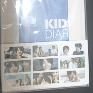 映画「KIDS」撮影日記~アサトの素顔~初回生産限定(日本映画)