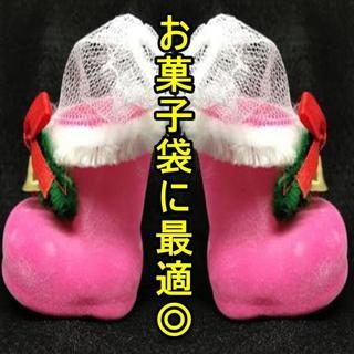 【お宝クリスマス】お菓子入れ ピンク【人気急上昇中!】(小道具)