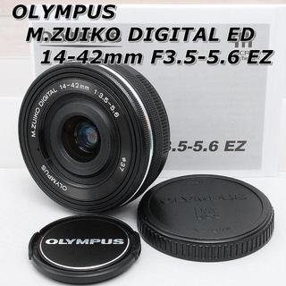 オリンパス(OLYMPUS)の☆人気のパンケーキ!☆ オリンパス M.ZUIKO 14-42mm EZ(レンズ(ズーム))