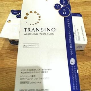 トランシーノ(TRANSINO)の4箱 トランシーノ フェイスパック(パック / フェイスマスク)