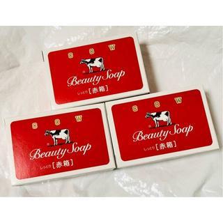 ギュウニュウセッケン(牛乳石鹸)の【新品】◆牛乳石鹸 ◆赤箱 しっとりタイプ ◆100g×3個(洗顔料)