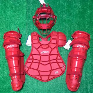 アシックス(asics)の一般軟式野球用 キャッチャー プロテクター 防具 セット JSBB アシックス(防具)