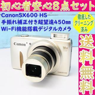 キヤノン(Canon)のWi-Fi内蔵でスマホ転送★超望遠450mm★キャノンSX600 HS ゴールド(コンパクトデジタルカメラ)