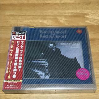 ラフマニノフ自作自演~ピアノ協奏曲第2番&第3番(クラシック)