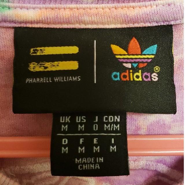 adidas(アディダス)の【Mサイズ】adidas Originals HU HOLI TEE  メンズのトップス(Tシャツ/カットソー(半袖/袖なし))の商品写真