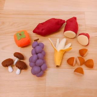 フェルトままごと野菜果物(おもちゃ/雑貨)