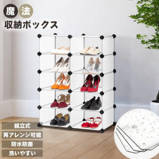 靴箱 靴収納 収納ボックス 玄関収納 下駄箱 シューズボックス 玄関収納(ケース/ボックス)