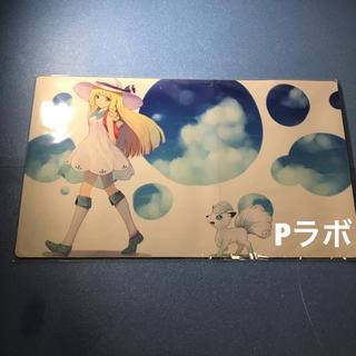 ポケモン プレイマット リーリエ&アローラロコン(カードサプライ/アクセサリ )