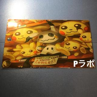 ポケモン プレイマット ミミッキュ(カードサプライ/アクセサリ )