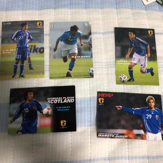 サッカー日本代表カード(スポーツ選手)