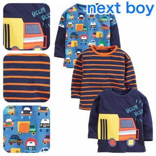 ネクスト(NEXT)の【新品】next マルチネイビーオレンジ トラック柄長袖Tシャツ3枚組(シャツ/カットソー)