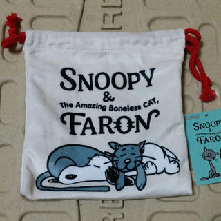 スヌーピー(SNOOPY)の[即決OK]スヌーピー  ファーロン 巾着 巾着袋 コップ袋(ランチボックス巾着)