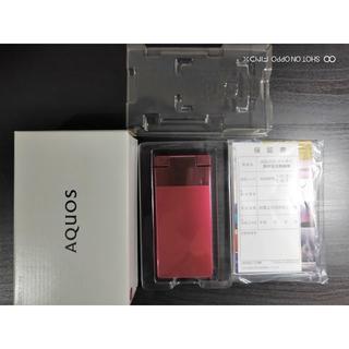 シャープ(SHARP)のミヤコ様向け確認用再出品 ソフトバンク 501SH レッド ガラケー (携帯電話本体)