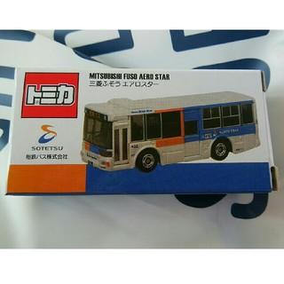 タカラトミー(Takara Tomy)のトミカ 相鉄バス(ミニカー)