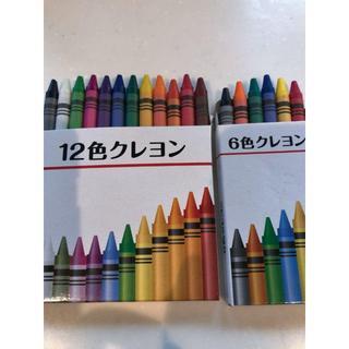クレヨン599ccaa(色鉛筆 )
