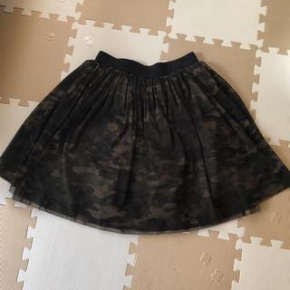 ソフィット(Soffitto)のsoffitto カモフラチュールリバーシブルスカート(ひざ丈スカート)