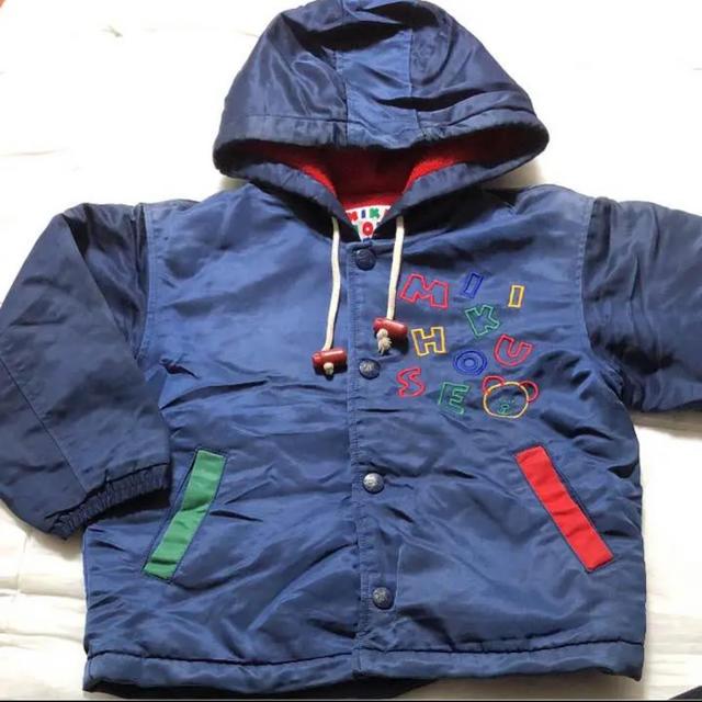 mikihouse(ミキハウス)の中古 95 MIKIHOUSE ミキハウス ジャケット ジャンパー キッズ/ベビー/マタニティのキッズ服 男の子用(90cm~)(ジャケット/上着)の商品写真