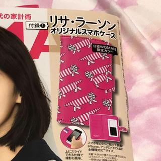 リサラーソン(Lisa Larson)の日経woman スマホケース  新品(モバイルケース/カバー)