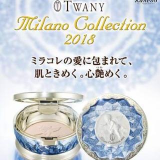 トワニー(TWANY)のトワニー ミラノコレクション 2018 新品未開封(フェイスパウダー)