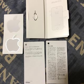 アップル(Apple)のiPhone ピンとシール(その他)