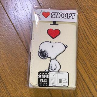 スヌーピー(SNOOPY)のスヌーピー スマホケース(モバイルケース/カバー)