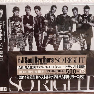 三代目Jsoul Brothers〜SO RIGHT〜CD(ヒップホップ/ラップ)