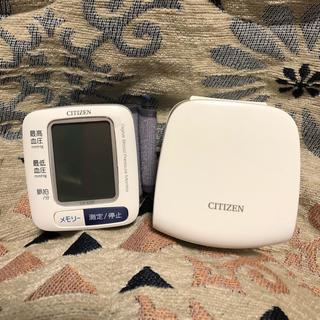 シチズン(CITIZEN)のシチズン電子血圧計 CH-650F(その他)