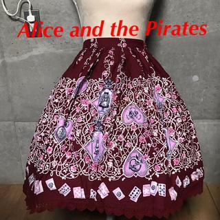 アリスアンドザパイレーツ(ALICE and the PIRATES)のAlice and the Piratesアリス柄スカート エンジ色 ロリィタ(ひざ丈スカート)