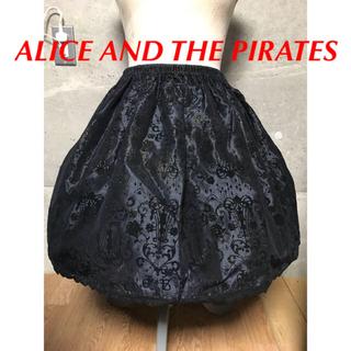 アリスアンドザパイレーツ(ALICE and the PIRATES)のALICE AND THE PIRATESフロッキーシャンデリアスカートロリィタ(ひざ丈スカート)