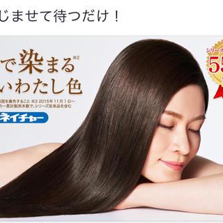 アートネイチャー(アートネイチャー)のLABOMO scalp aroma(カラーリング剤)