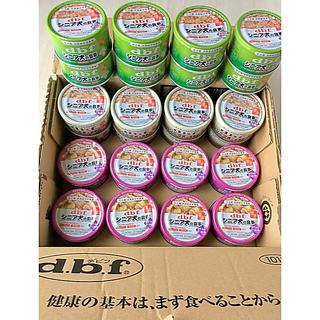 デビフ(dbf)のけーちゃん1214様 缶詰30個(ペットフード)