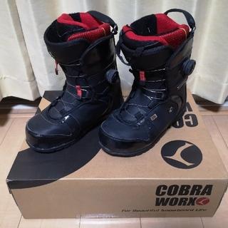 コブラ(COBRA)のスノーボードブーツ27.0cm ダブルボアシステム(ブーツ)