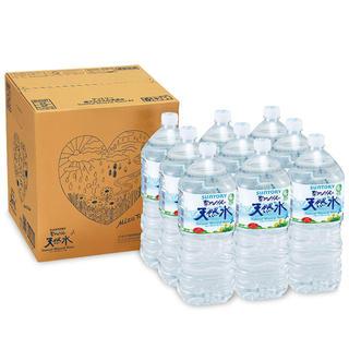 サントリー 南アルプスの天然水 2L×9本(ミネラルウォーター)
